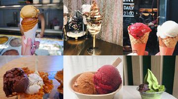 上海24家冰淇淋全攻略