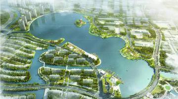 闵行第一湖已开挖:占地40万㎡