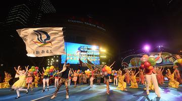 2019上海旅游节100项活动