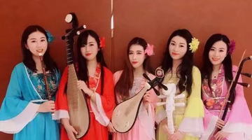 """""""上海艺术商圈""""中秋特别活动"""