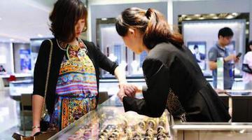 上海黄金零售逼近400元/克高位