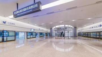 浦东机场卫星厅已经投入运营