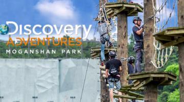 Discovery旗舰主题公园