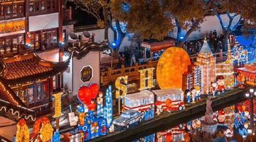 上海豫园灯会亮灯