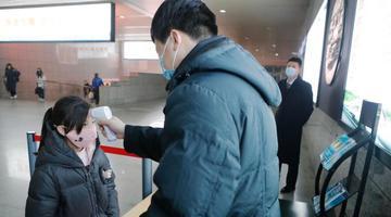 上海交通枢纽强搭客体温检测工作