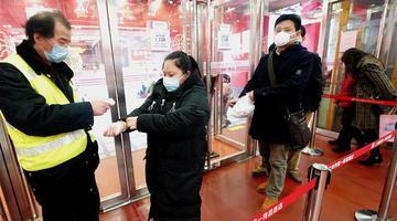 上海部分商铺复市