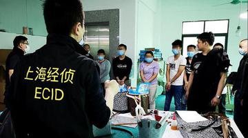上海警方通报两起特大制假售假案