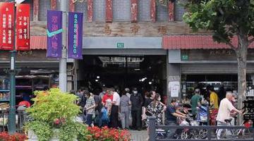 万商花鸟鱼虫市场7月31日关闭