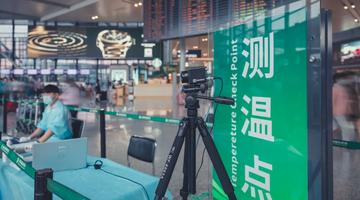 上海两大机场疫情防控实拍