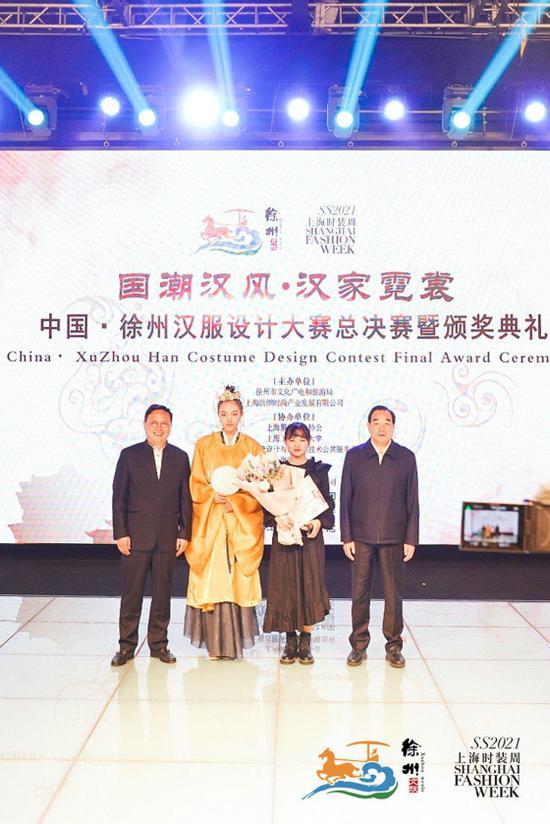 中国•徐州汉服设计大赛决赛暨颁奖典礼在沪举行