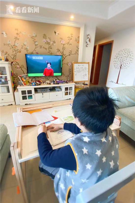 143.5万上海中小学生正式开课 解锁在线学习新体验