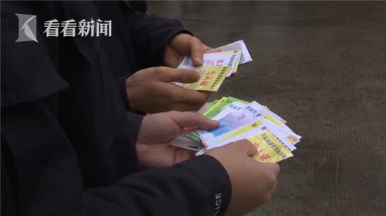 宝山一房产中介为带客看房 伪造了25张小区出入证