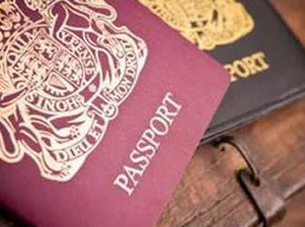 九国签证办理流程