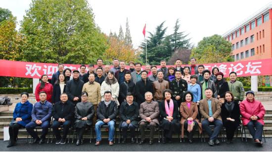 上海戏剧学院举办中国戏曲教育高峰论坛