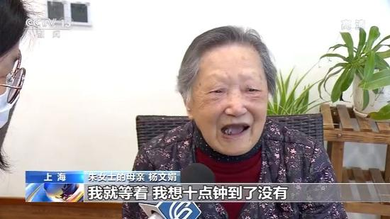 上海生产生活秩序加快恢复 养老