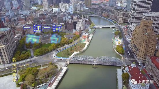 苏州河南岸滨河公共空间提升工程加紧建设 亮点一览