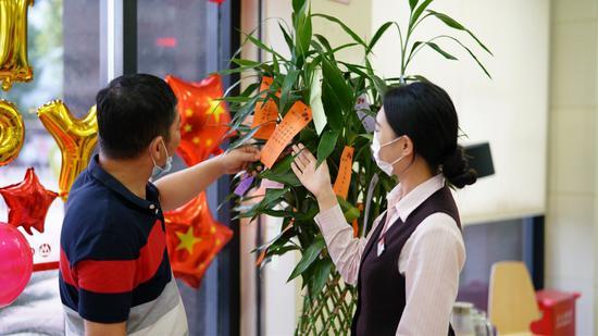 有趣有爱有温度 招行上海分行线上线下特色服务庆双节