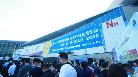 DMC2020以会以展 打造产业链、供应链的技术产品高效对接平台