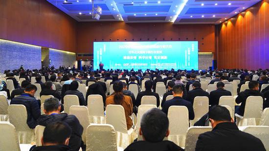 2020年中国混凝土与水泥制品行业大会召开图片