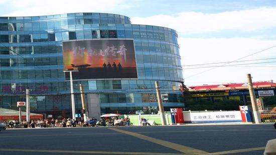 上海市杨浦区紫荆广场