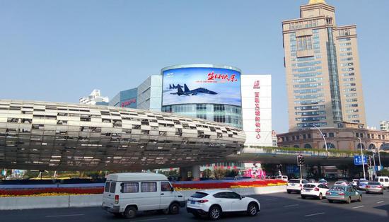 上海市杨浦区五角场