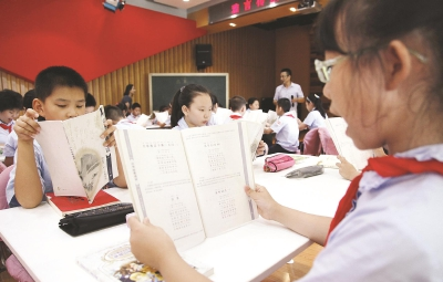 汉字语音变化引发热议 网友:感觉自己上了个假学
