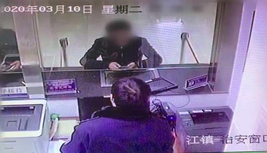 前女友突然求助帮买迪拜回国机票 男子被骗1.5万元
