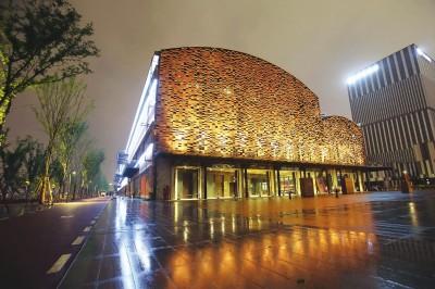 1862时尚艺术中心开幕 百年老船厂变身现代剧场