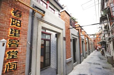 春阳里一期改造项目完全保留石库门历史建筑的原风貌。本报记者袁婧摄