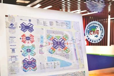 进博会导览图亮相 详细呈现内部展馆、周边交通等信息