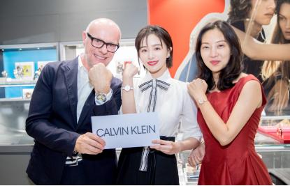 CALVIN KLEIN腕表首饰七夕新品发布 阚清子惊喜亮相