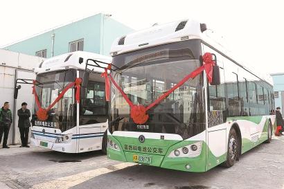 燃料电池公交车在奉贤交付 续驶里程达到360公里