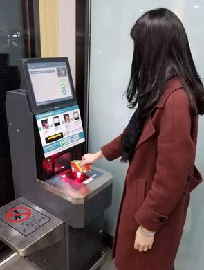 闵行无人超市亮相 仅限手机支付