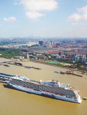 吴淞口国际邮轮港启用新客运大楼