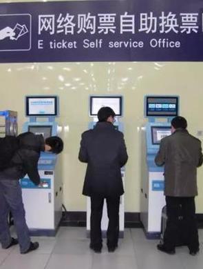 全国高铁车票将实现无纸化