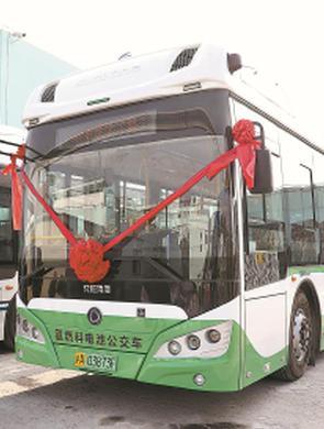 燃料电池公交车在奉贤交付