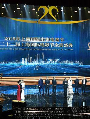 第22届上海国际电影节开幕