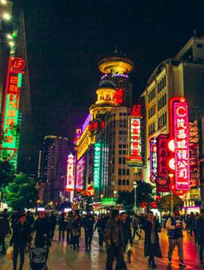 收藏:上海这些亲子必去的地方