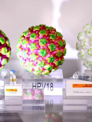 中国首个国产HPV疫苗获准上市
