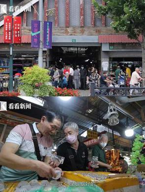 上海万商花鸟鱼虫市场7月31日关闭 商户开始清仓甩卖