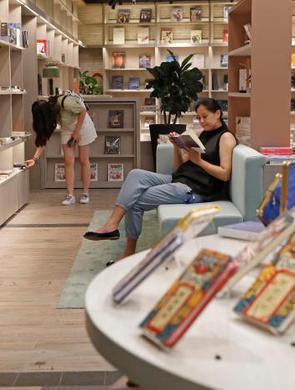 上海阅外滩书店 打造城市会客厅