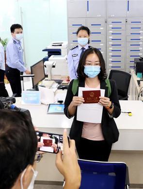 沪浙联合推出跨省市户口网上迁移便民措施
