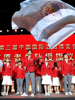 4800多名进博会志愿者在上海宣誓上岗