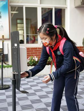 上海中小学生返校开学