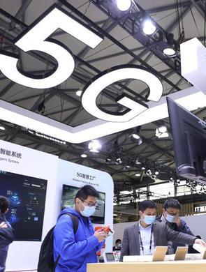 世界移动通信大会上海展开幕 集中展现5G创新产品