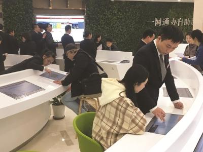 上海一网通办进入智能化时代 各区行政服务中心升级