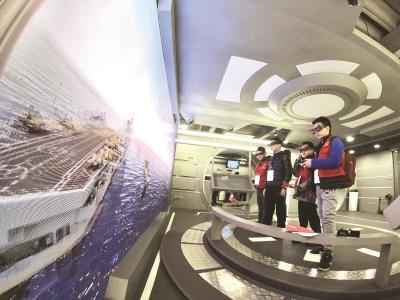 上海首座科普公园开园 企业和科普达人展示产品和创意