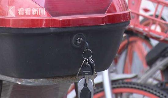 男子将偷来的电瓶车钥匙送给好兄弟 结果双双被拘