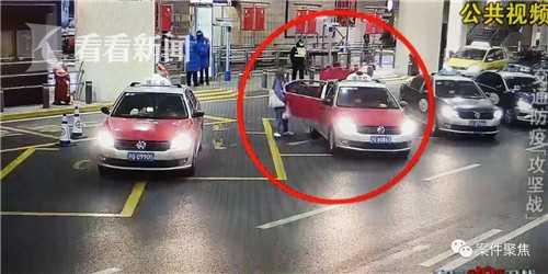乘客坐车从浦东到嘉兴被开价1200元 已吊销司机准营证