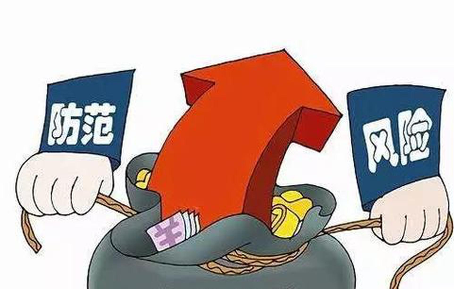 5名老人被不法分子利用 组团到银行开卡